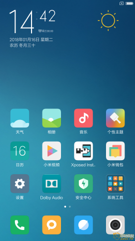 Screenshot_2018-01-16-14-42-11-570_com.miui.home.png