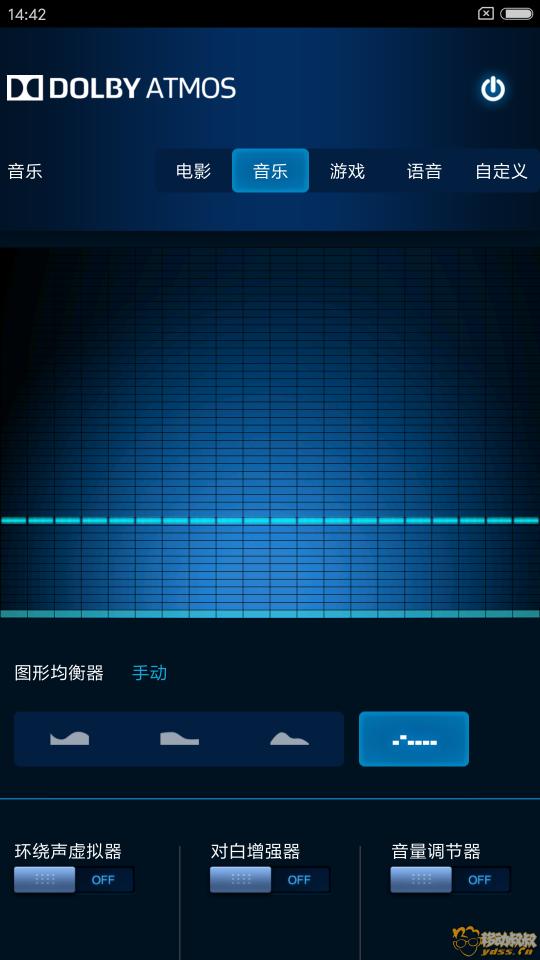 Screenshot_2018-01-16-14-42-15-302_com.atmos.daxappUI.png