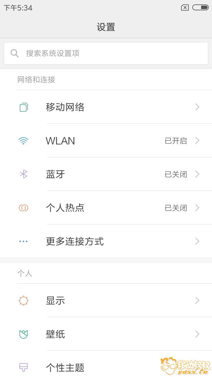 Screenshot_2018-01-16-17-34-30-320_com.android.settings.png