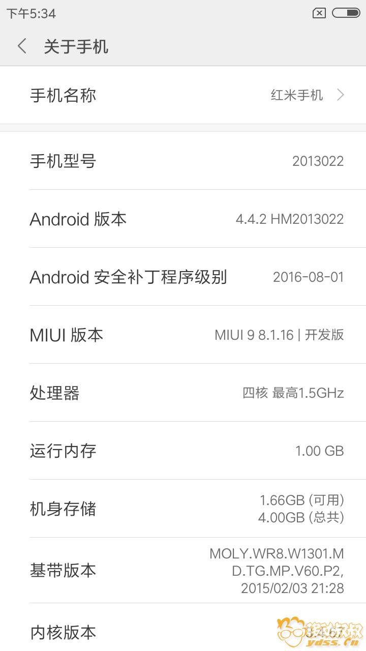 Screenshot_2018-01-16-17-34-37-697_com.android.settings.png