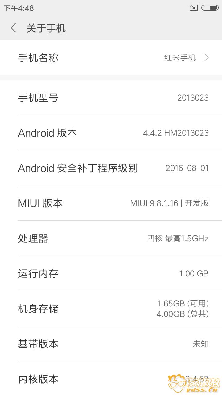 Screenshot_2018-01-16-16-48-35-169_com.android.settings.png
