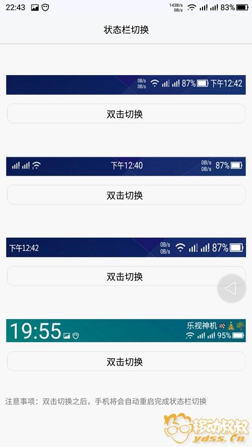 Screenshot_2018-01-16-22-43-49.jpg
