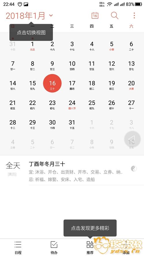 Screenshot_2018-01-16-22-44-43.jpg
