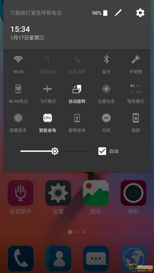 Screenshot_2018-01-17-15-34-25.jpg
