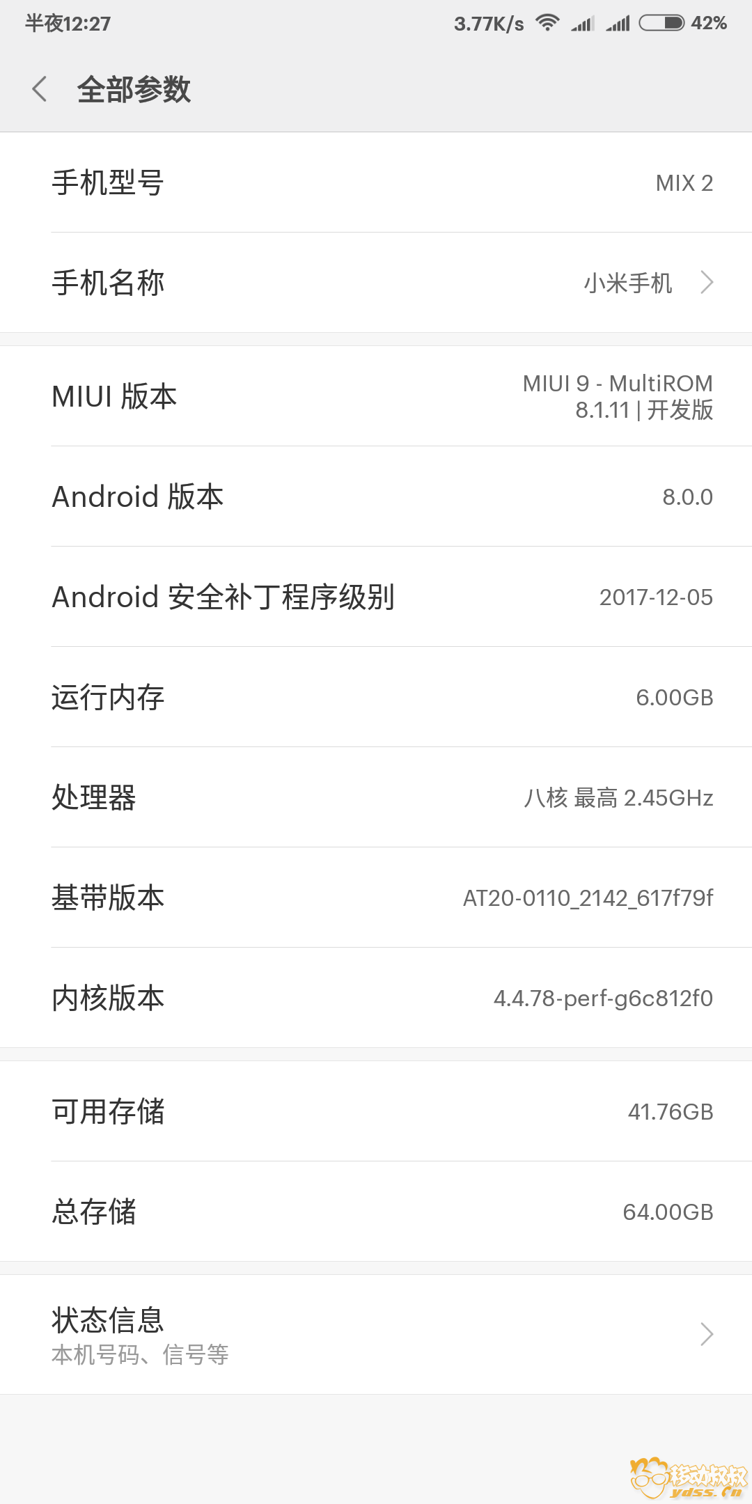 Screenshot_2018-01-18-00-27-23-964_com.android.se.png