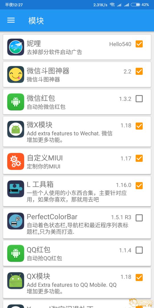 Screenshot_2018-01-18-00-27-34-253_de.robv.androi.png