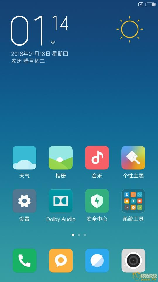 Screenshot_2018-01-18-13-14-55-408_com.miui.home.jpg