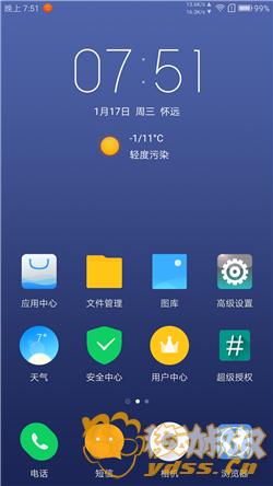 Screenshot_2018-01-17-19-51-15-0176195611.png