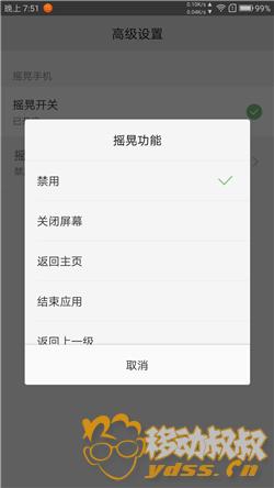 Screenshot_2018-01-17-19-51-55-0815093286.png