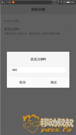 Screenshot_2018-01-17-19-52-27-0487508973.png