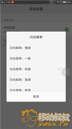 Screenshot_2018-01-17-19-53-28-0214129289.png