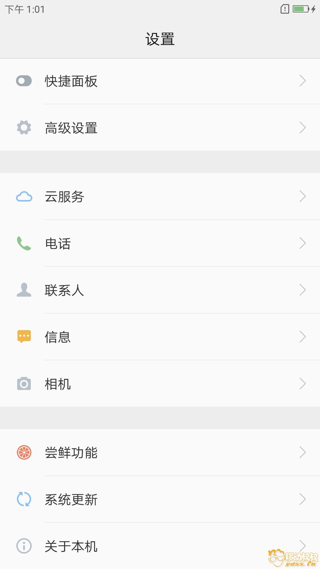 Screenshot_2018-01-18-13-02-00-0271210880.jpg