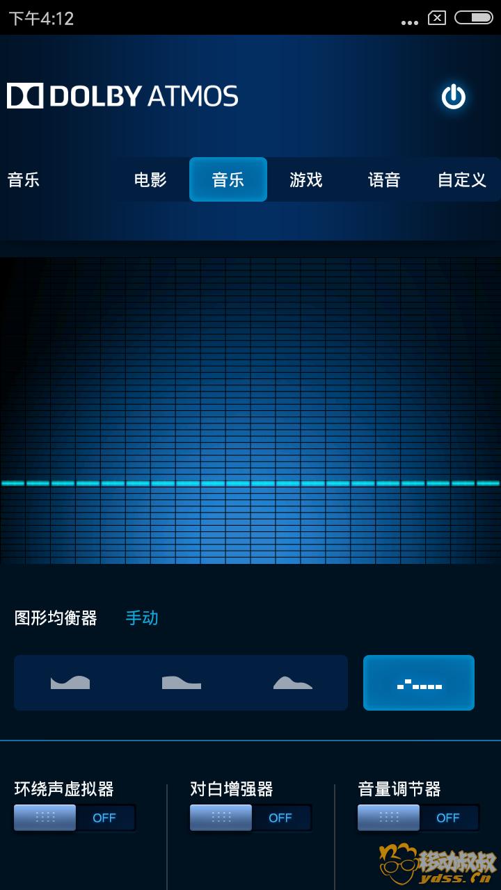 Screenshot_2018-01-19-16-12-20-874_com.atmos.daxappUI.png