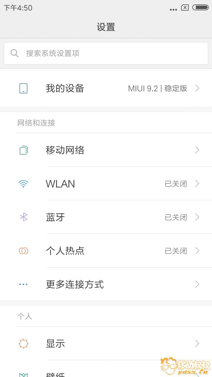 Screenshot_2018-01-19-16-50-58-417_com.android.settings.png