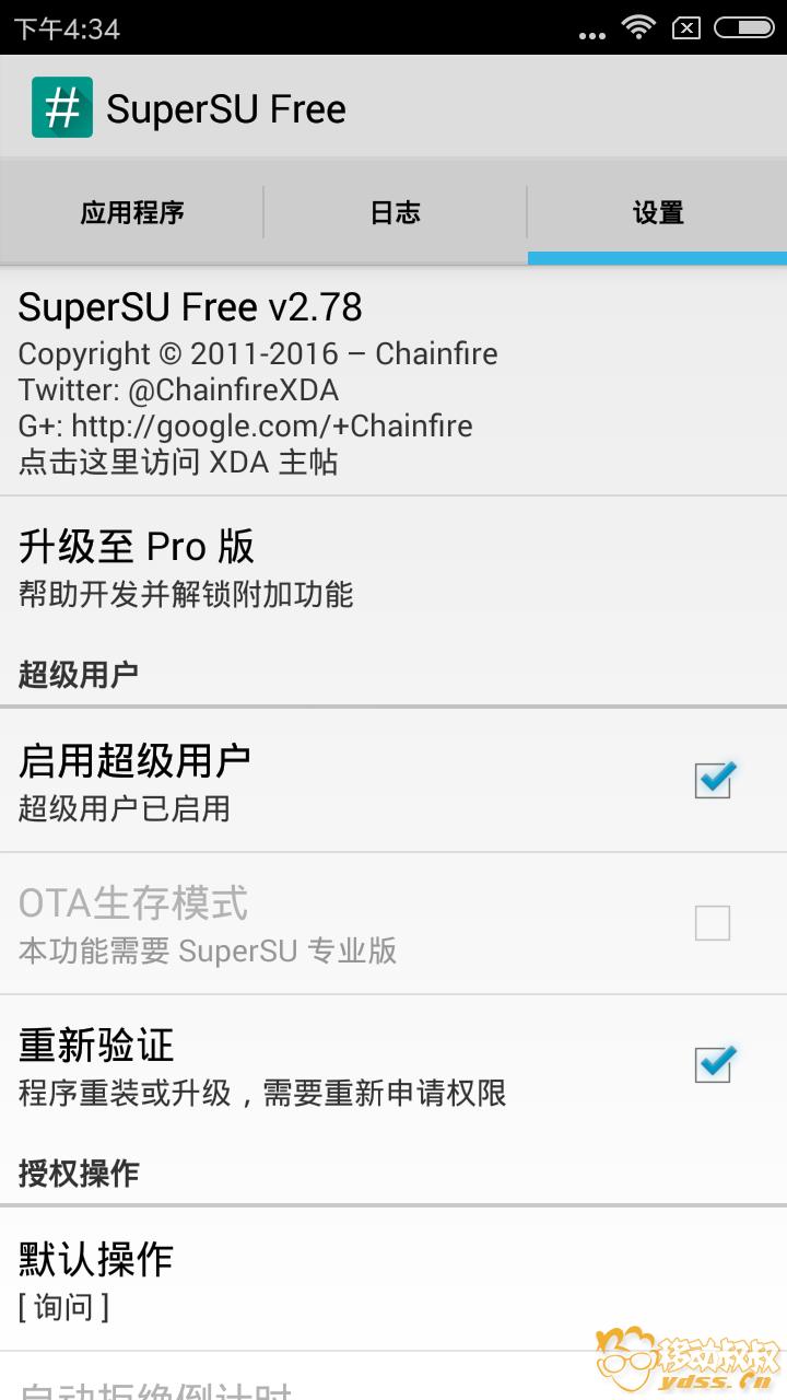 Screenshot_2018-01-19-16-34-28-668_eu.chainfire.supersu.png