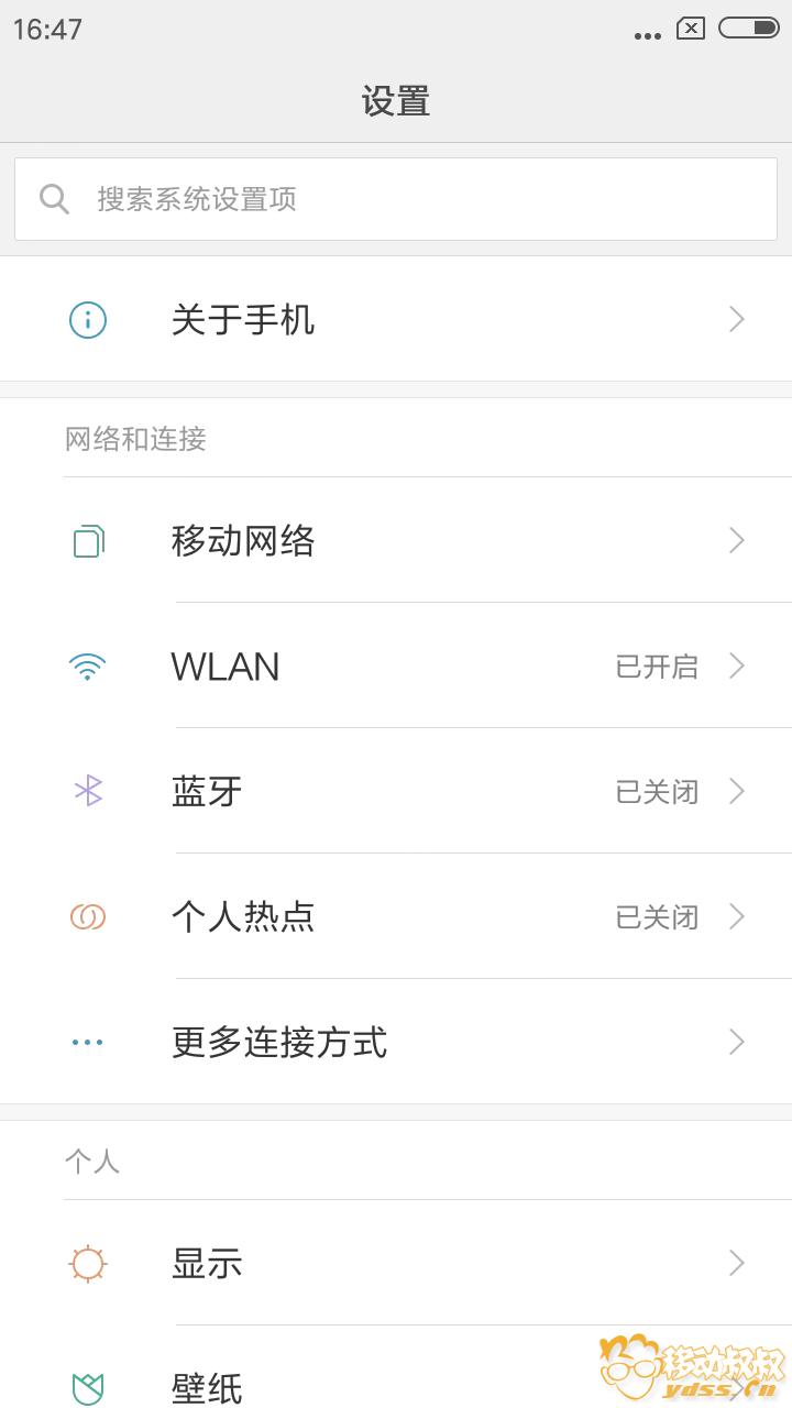 Screenshot_2018-01-19-16-47-04-307_com.android.settings.png