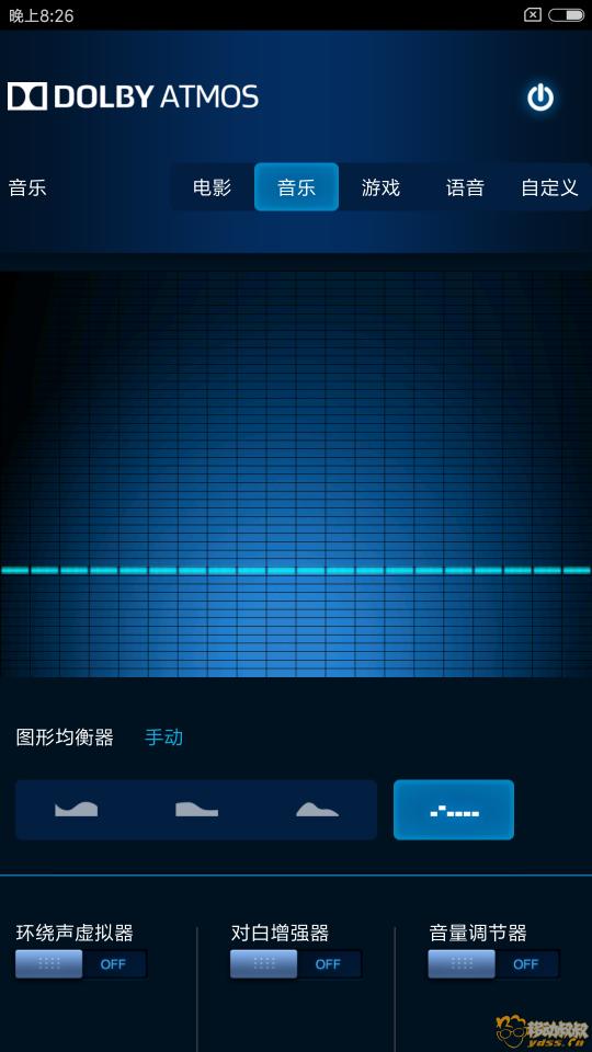 Screenshot_2018-01-20-20-26-37-079_com.atmos.daxappUI.png