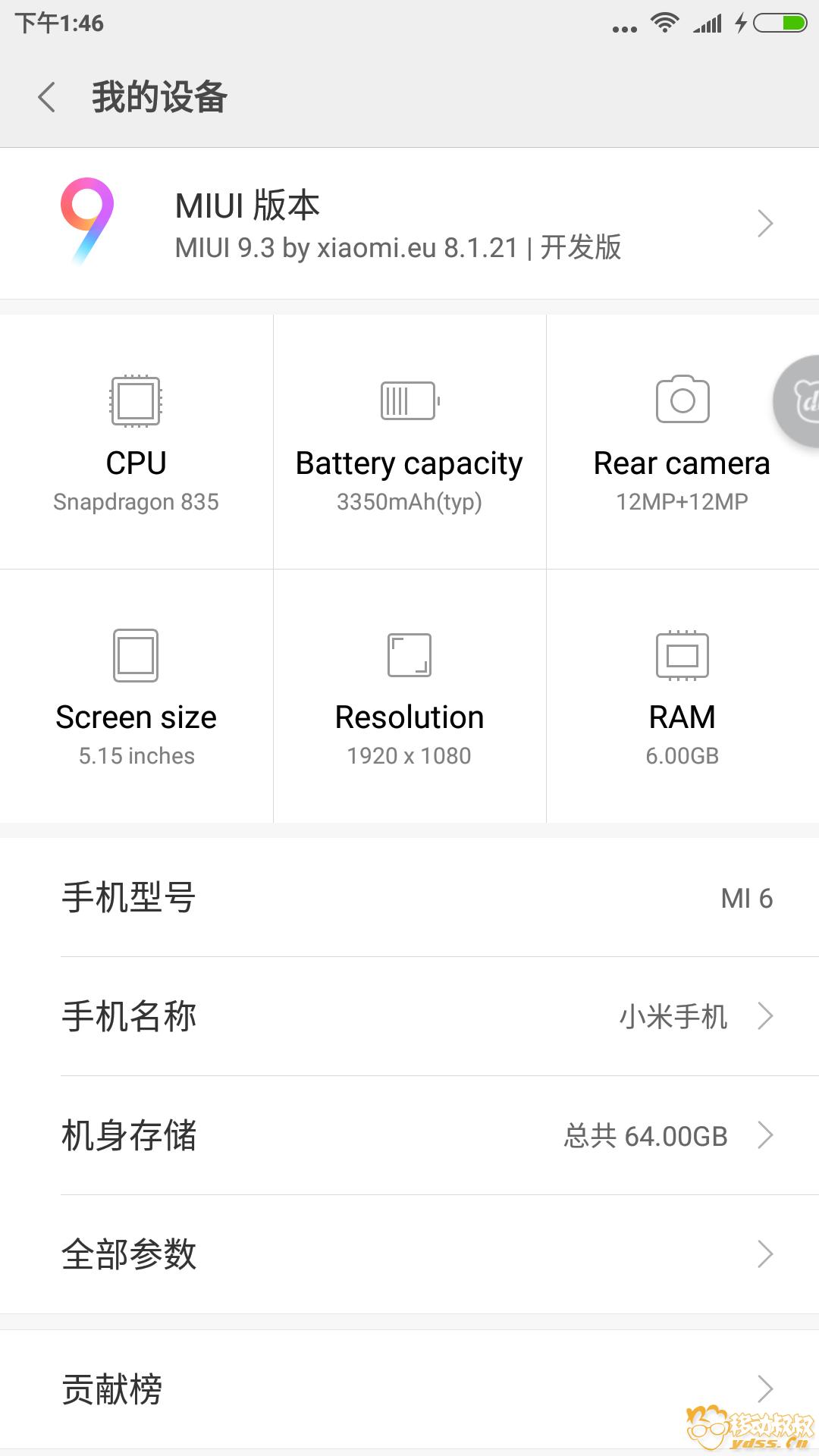 Screenshot_2018-01-21-13-46-44-051_com.android.se.png
