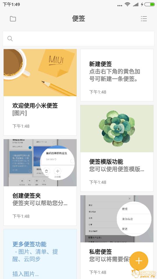 Screenshot_2018-01-21-13-49-00-200_com.miui.notes.png