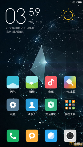 Screenshot_2018-01-21-15-59-34-658_com.miui.home.png
