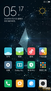 Screenshot_2018-01-21-17-17-41-981_com.miui.home.png