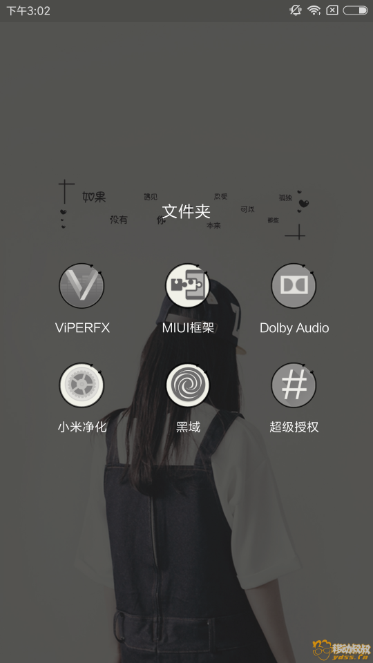 Screenshot_2018-01-15-15-02-22-398_com.miui.home.png