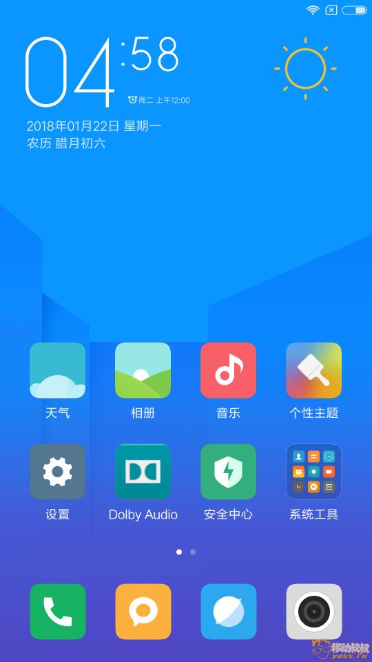 Screenshot_2018-01-22-16-58-19-730_com.miui.home.png