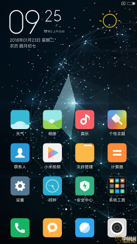 Screenshot_2018-01-23-09-25-09-334_com.miui.home.png
