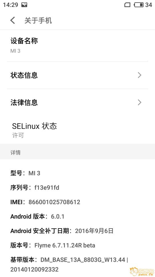 S80123-14291561.jpg