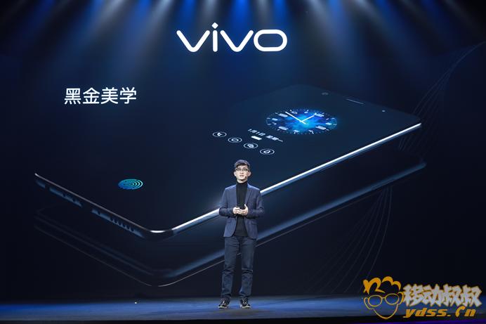 【新闻稿】世界第一量产 vivo X20Plus屏幕指纹版正式发布 2-942.png