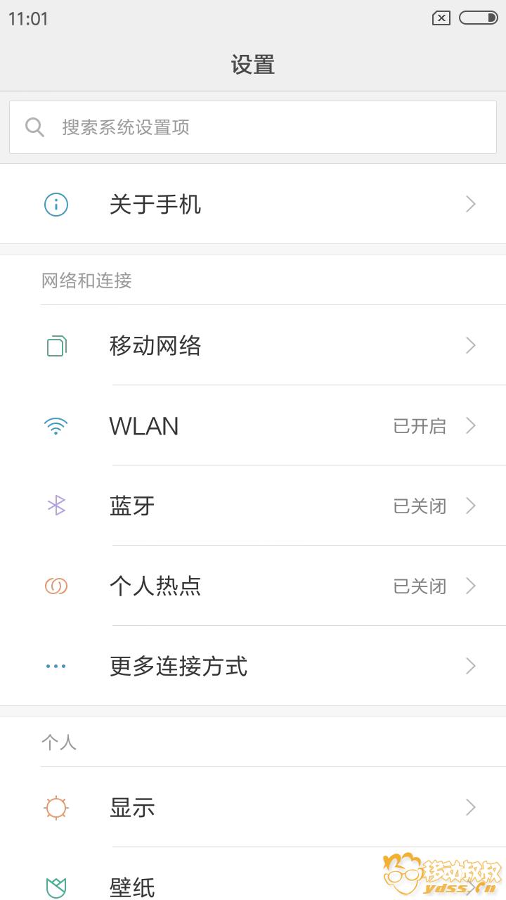 Screenshot_2018-01-26-11-01-51-957_com.android.settings.png