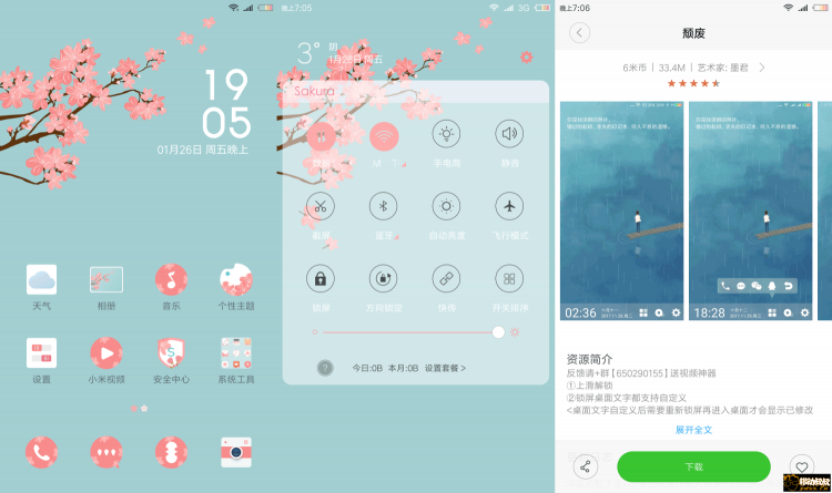 Screenshot_2018-01-26-19-05-17-218_com.miui.png