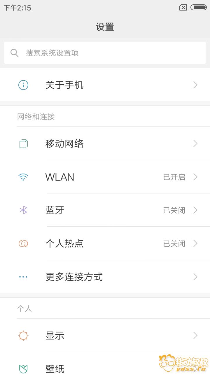 Screenshot_2018-01-26-14-15-09-529_com.android.settings.png