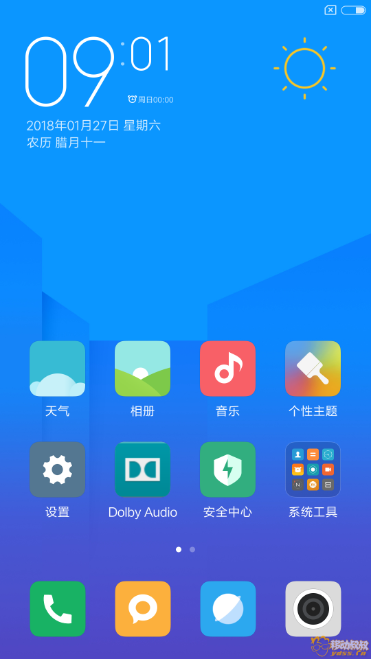 Screenshot_2018-01-27-09-01-36-321_com.miui.home.png