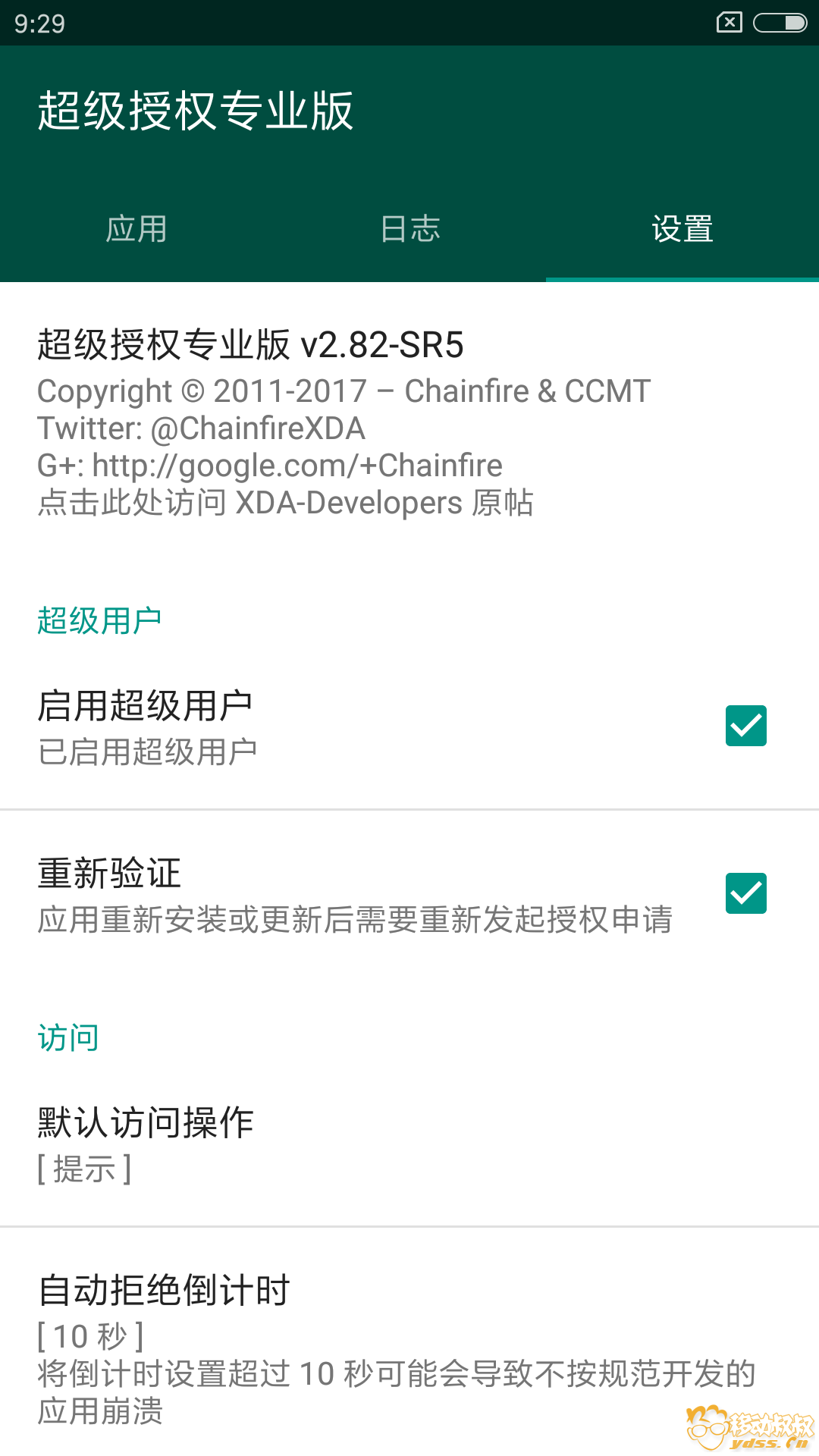 Screenshot_2018-01-27-09-29-16-465_eu.chainfire.supersu.png