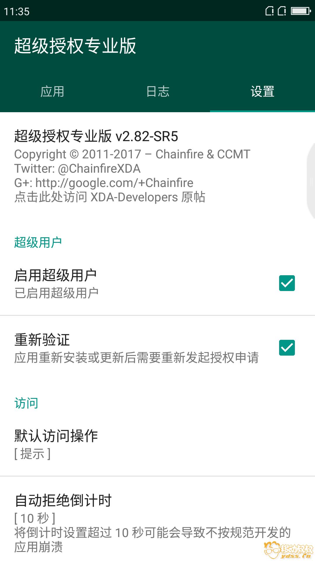 Screenshot_2018-01-27-11-35-17.png