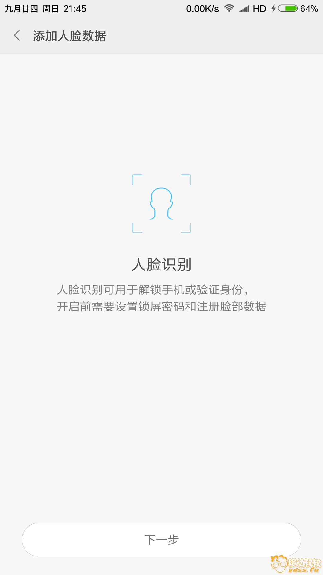 Screenshot_2017-11-12-21-45-41-329_com.android.keyguard.png