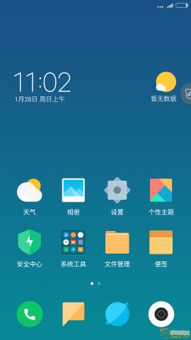 Screenshot_2018-01-28-11-02-59-622_com.miui.home.png