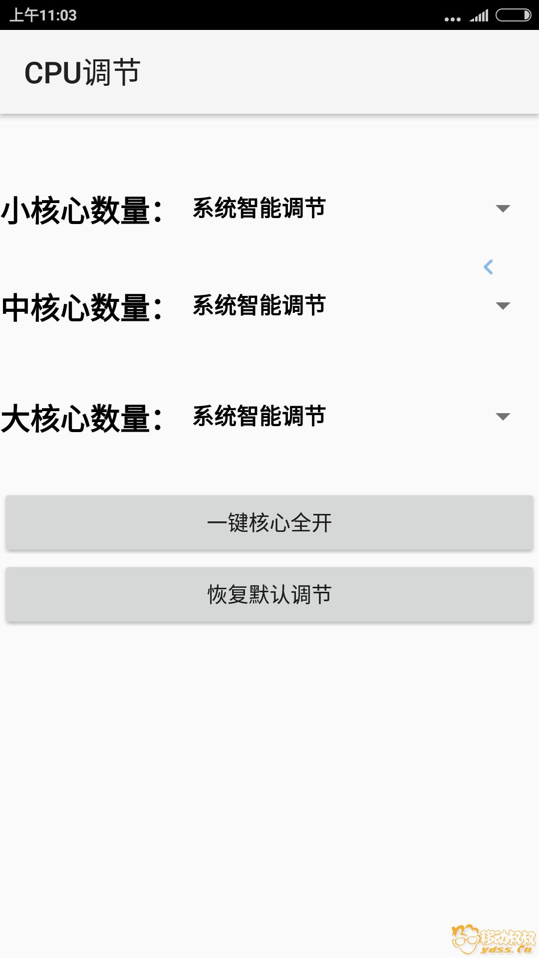 Screenshot_2018-01-28-11-03-06-889_com.eui.xd.png