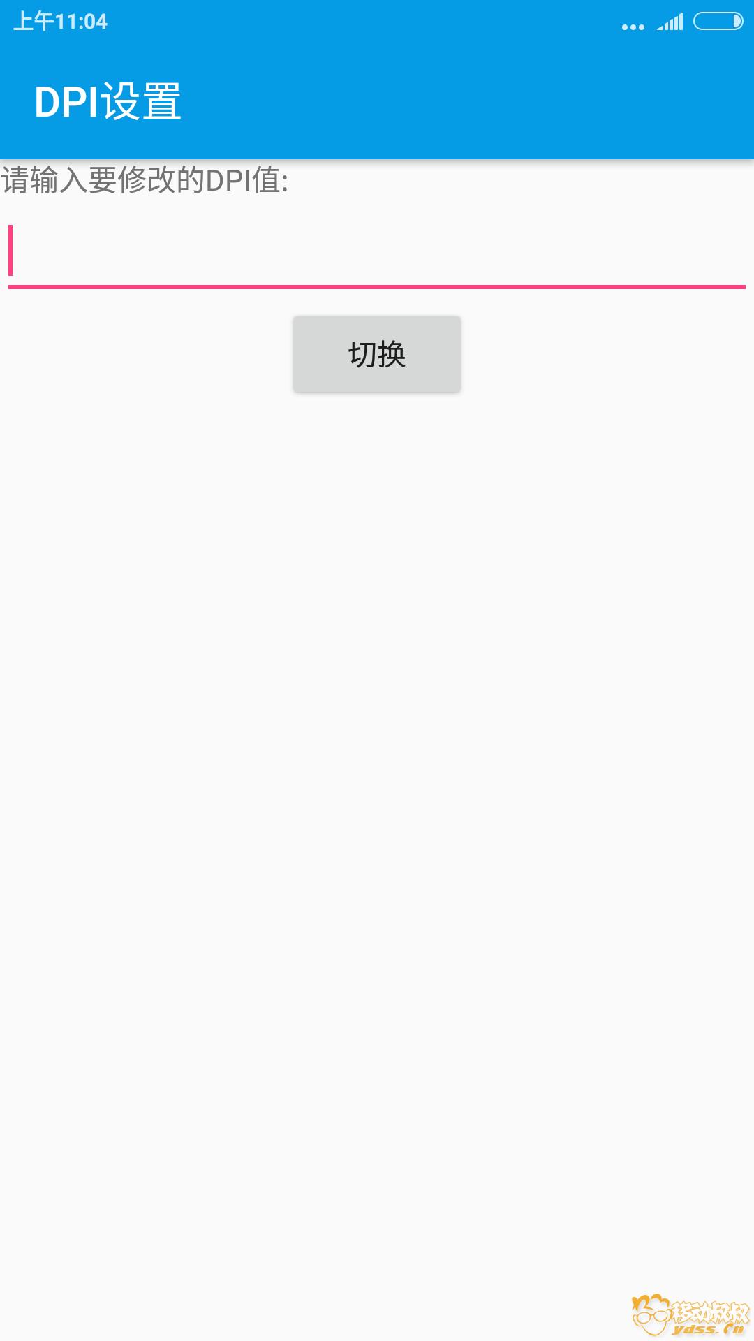 Screenshot_2018-01-28-11-04-49-047_com.example.dh.myapplication.png