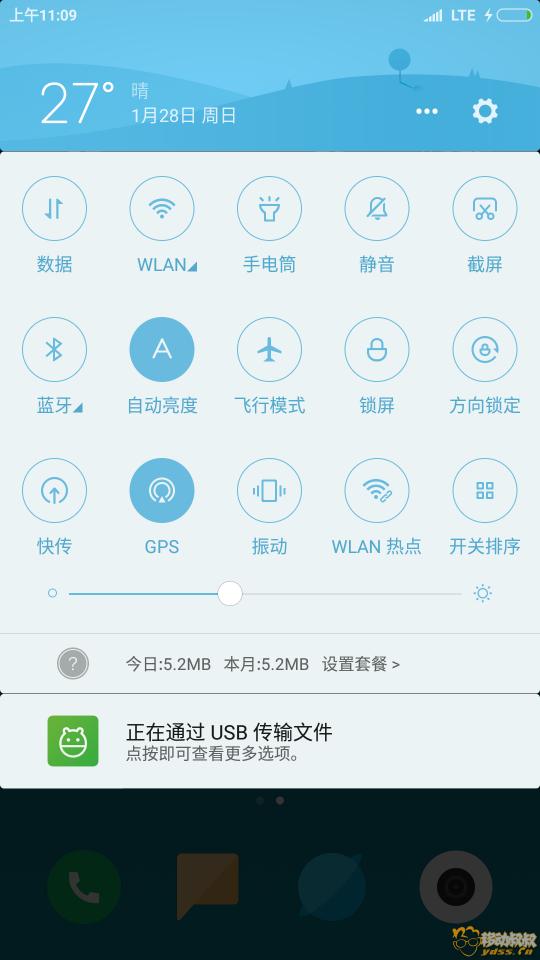 Screenshot_2018-01-28-11-09-11-564_com.miui.home.png