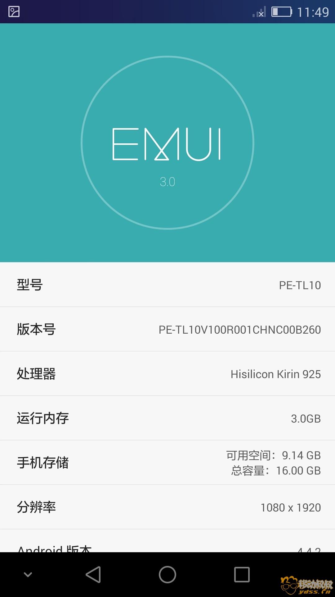 Screenshot_2018-01-28-11-49-01.jpg