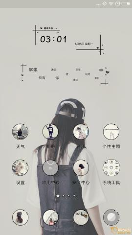 Screenshot_2018-01-15-15-01-51-868_com.miui.home.png