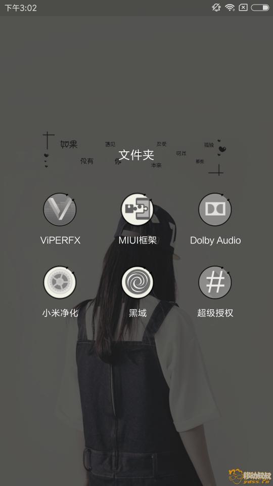 Screenshot_2018-01-15-15-02-22-398_com.miui.home.png