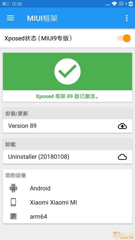 InkedScreenshot_2018-01-16-00-36-14-372_de.robv.android.xposed.installer_LI.jpg