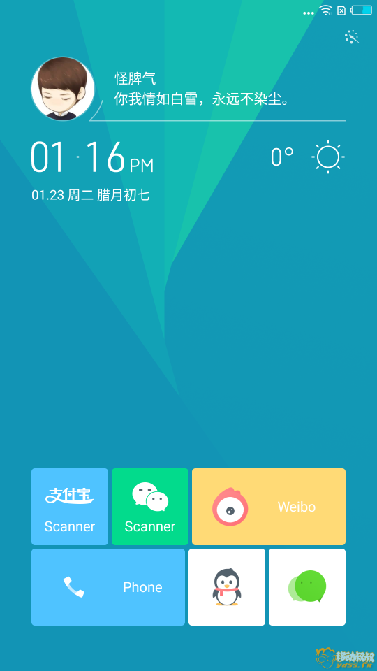 Screenshot_2018-01-23-13-16-04-440_lockscreen.png