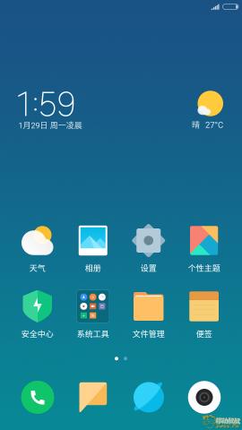 Screenshot_2018-01-29-01-59-08-368_com.miui.home.png