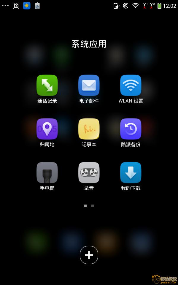 Screenshot_2018-01-30-12-02-53.png