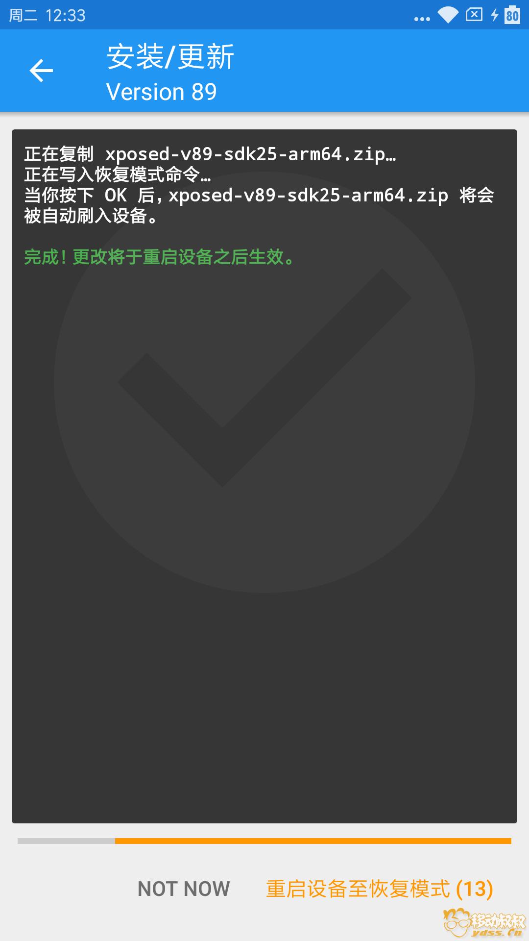 Screenshot_2018-01-16-00-33-11-489_de.robv.android.xposed.installer.png