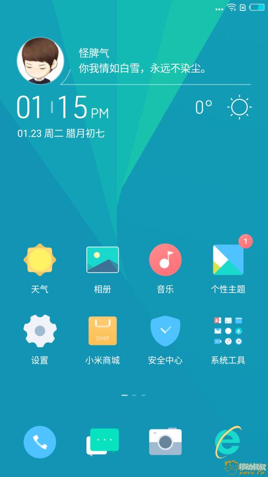 Screenshot_2018-01-23-13-15-55-443_com.miui.home.png